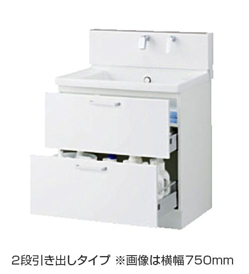 【送料無料】TOTO サクア LDSWB075CCGJN1 洗面化粧台のみ 2段引き出しタイプ きれい除菌水 間口750mm 洗面ボウル高さ850mm