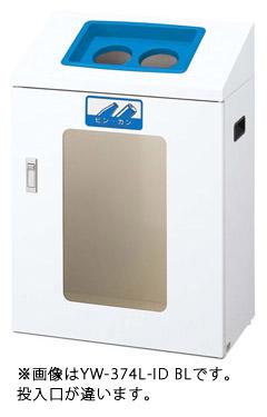 【送料無料】リサイクルボックスYIS-50 (緑) 再利用紙 YW-373L-ID