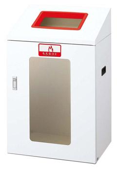 【送料無料】リサイクルボックスYIS-90 (赤) もえるゴミ YW-377L-ID
