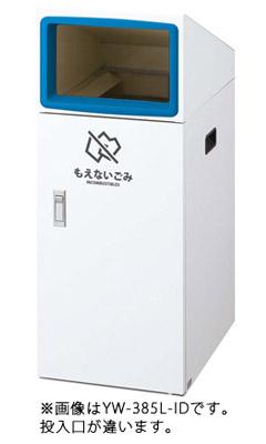 【送料無料】リサイクルボックスTO-50 (緑) 再利用紙 YW-387L-ID
