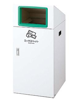 【エントリーでポイント5倍!】【送料無料】リサイクルボックスTO-90 (緑) 再利用紙 YW-394L-ID