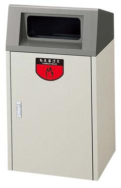 【送料無料】リサイクルボックス F-1 (アイボリー) YW-74L-ID-IV