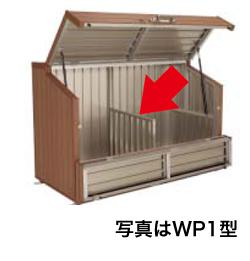 四国化成工業 ゴミステーション 大型ゴミ箱 WP2型専用オプション GS仕切り板(1セット入) 用 GWP2-SB08SC