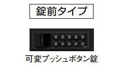 【3戸用】【本体樹脂製】ナスタ 大型郵便対応集合郵便受箱(ヨコ型) 前入後出 D-ALL 可変プッシュボタン錠 ブラック KS-MB6102PY-3PK-BK