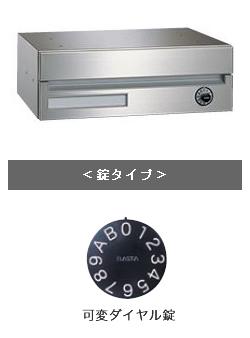ナスタ マンション 集合ポスト ナスタ 集合郵便受箱(防滴型) 前入前出 ボンメールレインボー 可変ダイヤル錠 KS-MB326S-LK ※受注生産品