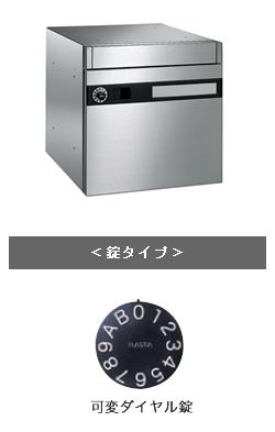 マンション 集合ポスト ナスタ 集合郵便受箱 前入前出 ボンメール 可変ダイヤル錠 KS-MB602S-LK ※受注生産品