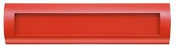 送料無料 コーワソニア 埋込ボックスタイプ 郵便ポスト Rタイプ R905R ラッチ錠 レッド