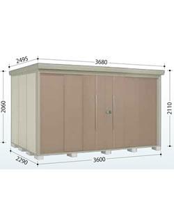 【標準組立費込み】【一般型 標準屋根】タクボ物置 Mr.ストックマン ダンディ ND-3622 幅3680×奥行2495×高さ2110mm