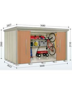 【標準組立費込み】【一般型 標準屋根】タクボ物置 Mr.ストックマン ダンディ ND-3626 幅3680×奥行2827×高さ2110mm
