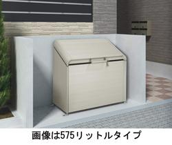 ゴミステーション 大型ゴミ箱 シコク ゴミストッカー AP4型 (上開き)725リットル(ステンカラー) GSAP4-1512SC [ゴミ収集庫/自治体/町内会/収集所/集積所/金属/大容量/ごみ]