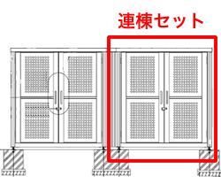 四国化成工業 ゴミステーション 大型ゴミ箱 送料無料 お客様組立 【連棟ユニットの為単体でのご使用不可】【開き戸式・床付き】シコク ゴミストッカー PL型 連棟ユニット LGSPL-A2025(積雪荷重600N/m2) ※受注生産