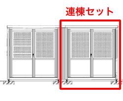 ゴミステーション 大型ゴミ箱 【連棟ユニットの為単体でのご使用不可】【引き戸式・床なし】シコク ゴミストッカー PL型 連棟ユニット LGSPL-HNA2025(積雪荷重600N/m2) ※受注生産※送料無料