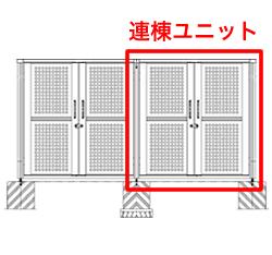 日本に ゴミステーション 大型ゴミ箱 【連棟ユニットの為単体でのご使用】【開き戸式・床なし】シコク ゴミストッカー PM型 連棟ユニット LGSPM-N1820, Designer's Room 6a5572fc