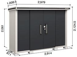 ヨドコウ ヨド物置 エルモ LMD-2908一般地型 標準高タイプ [収納庫/収納/屋外収納庫/屋外/倉庫/激安/安い/価格/小屋/ガーデニング/庭/よど/よど物置/ものおき/物置き]