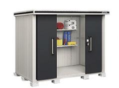 ヨドコウ ヨド物置 エルモ LMDS-2515 積雪地型 標準高タイプ [収納庫/収納/屋外収納庫/屋外/倉庫/激安/安い/価格/小屋/ガーデニング/庭/よど/よど物置/ものおき/物置き]