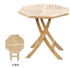 【エリア限定送料無料】ジャービス 折り畳みテーブル 20869 チーク 無塗装 ガーデン用