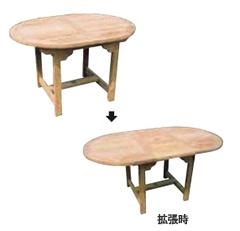 【エリア限定送料無料】ジャービス エクステンションテーブル 36337 拡張可能 チーク 無塗装 ガーデン用