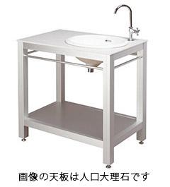 【送料無料】ガーデンシンク スタイルL ラミナムP ガーデンボウル無地 GM3-TRP-400LM