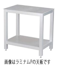 【送料無料】ガーデンテーブルL 人工大理石 GM3-TZ2L