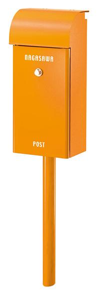 【送料無料】オンリーワン 郵便ポスト フィール ダイヤル錠 オレンジ NA1-FE02OR