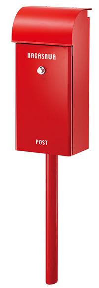 【送料無料】オンリーワン 郵便ポスト フィール ダイヤル錠 レッド NA1-FE02RE