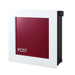 【送料無料】オンリーワン 郵便ポスト ヴァリオネオ キルカス 壁掛け マルーン 鍵無し NA1-ONK11MR