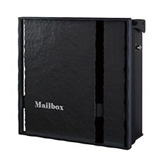【送料無料】オンリーワン 郵便ポスト ヴァリオネオ エッジ 壁掛 T型カムロック錠 大型配達物対応 NA1-OTE11