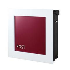 【送料無料】オンリーワン 郵便ポスト ヴァリオネオ キルカス 壁掛け マルーン T型カムロック錠 大型配達物対応 NA1-OTK11MR