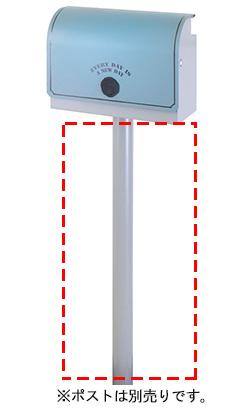 【送料無料】オンリーワン 郵便ポストティーポ/ダイナー用オプションスタンド シルバー NA1-TD-OS ※ポストは別途