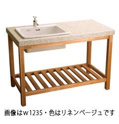 【送料無料】タイリスト ガーデンキッチン ウッドスタイル W935 ネイビーブルー TW3-GKW-02SBL