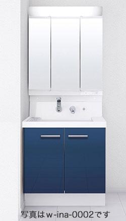 【送料無料】LIXIL リクシル INAX K1N4-755SY+MK1X3-753TXJU 洗面化粧台セット K1シリーズ 両開き戸タイプ 間口750mm 3面鏡全収納タイプ