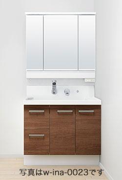 【送料無料】LIXIL リクシル INAX K1H4-905SY+MK1X3-903TXSU 洗面化粧台セット K1シリーズ 片引出タイプ 間口900mm 3面鏡全収納タイプ