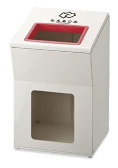 【送料無料】リサイクルボックスAP (赤) もえるごみYW-297L-ID