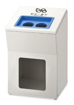【送料無料】リサイクルボックスAP (青) ビン・カン YW-301L-ID