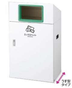 【送料無料】リサイクルボックスYO-90 (緑) 再利用紙 YW-408L-ID