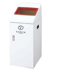 【送料無料】リサイクルボックスTI-50 (赤) もえるゴミ YW-412L-ID