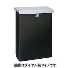 【送料無料】オンリーワン 郵便ポスト ボーノ 壁付け グロスブラック NA1-5B01