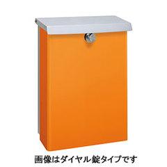【送料無料】オンリーワン 郵便ポスト ボーノ 壁付け オレンジ NA1-5B01
