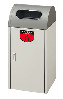 【送料無料】リサイクルボックス A-1 アイボリー YW-04L-ID-IV