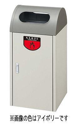 【送料無料】リサイクルボックス A-1 モスグリーン YW-04L-ID-MOG