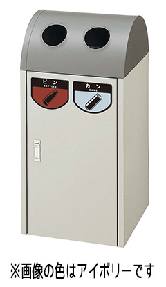 【送料無料】リサイクルボックス A-2 アースブラウン YW-05L-ID-EBR