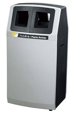 【送料無料】リサイクルボックス アークラインL-3(ペットボトル) YW-142L-PC