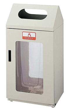【送料無料】リサイクルボックス G-1(2面窓付き) YW-164L-ID