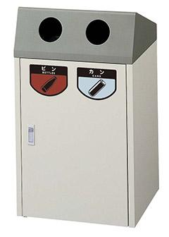 【送料無料】リサイクルボックス CL-2 アイボリー YW-22L-ID-IV