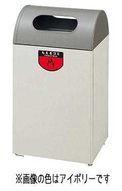 【送料無料】リサイクルボックス E-1 モスグリーン YW-53L-ID-MOG