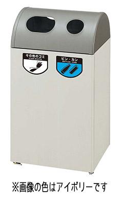 【送料無料】リサイクルボックス E-9 アクアグレー YW-55L-ID-AGR