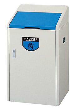 【送料無料】リサイクルボックス RB-K500-SP ブルー YW-62L-ID-BL
