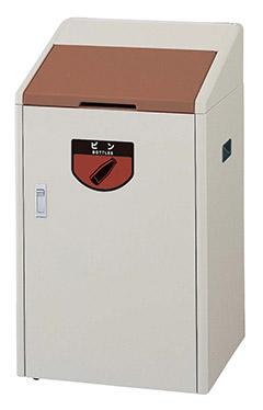 【送料無料】リサイクルボックス RB-K500-SP ブラウン YW-62L-ID-BR