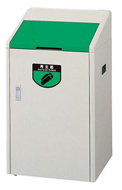 【送料無料】リサイクルボックス RB-K500-SP グリーン YW-62L-ID-G