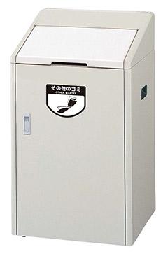 【送料無料】リサイクルボックス RB-K500-SP ホワイト YW-62L-ID-W